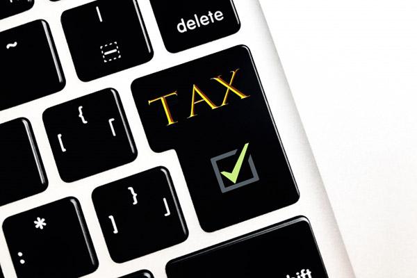 相続税の申告