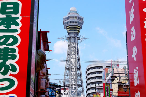【大阪の土地活用ベスト15】収益性の高い活用方法を教えます