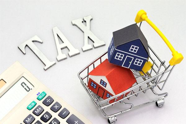 特定事業用資産の買換え特例