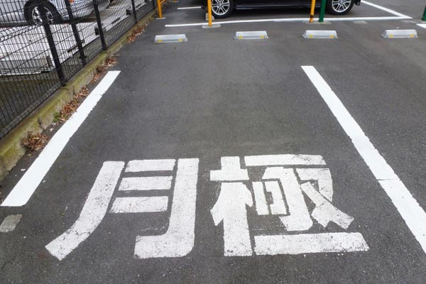 狭小地でも可能な「月極駐車場経営」「コインパーキング経営」 駐車場